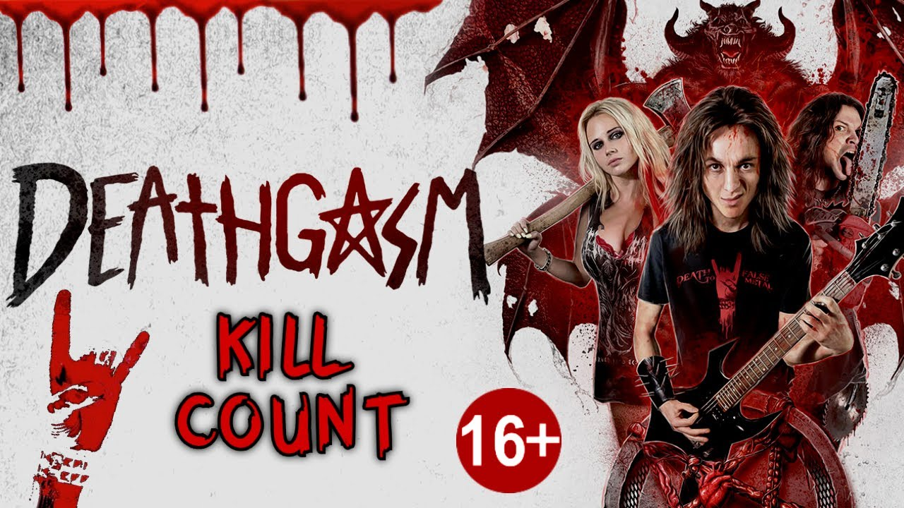 Deathgasm (2015) - Kill Count S06 - Death Central
