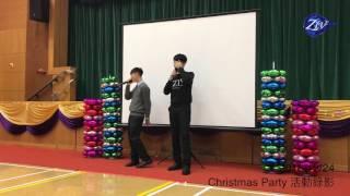 Publication Date: 2016-12-26 | Video Title: 風采中學學生會Christmas Party-Beatbox