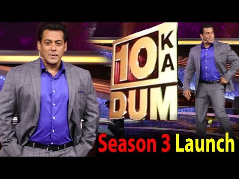 Salman Khan's Dus Ka Dum Season 3 Launch |...