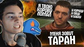 YOURANUS   В Юру Вселился ТАРАН   Dolphey
