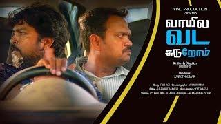 Vayila Vada Sudrom | Black Sheep Premiere | Black Sheep
