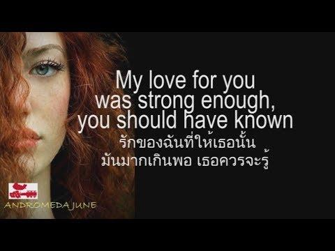 เพลงสากลแปลไทย Hush Hush -The Pussycat Dolls (Lyrics & Thai subtitle)