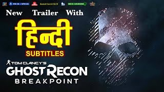 Ghost Recon Breakpoint [Google Stadia] New Trailer With Hindi Subtitles || #NGW