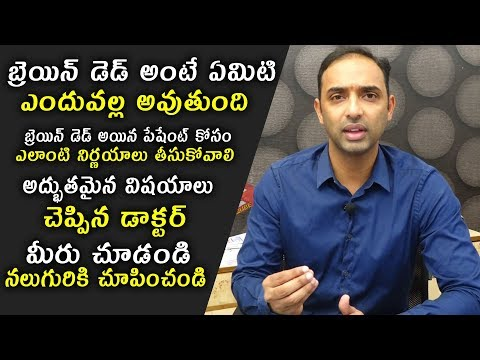 What is Brain Dead & How its Causes Complete Information | Dr.Nikhil Health Tips