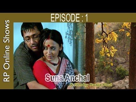 Suna Anchal | Hindi Web Series | RP Online | Episode 1 | Raaja Paul