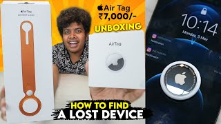 AirTag By Apple - Unboxing & Tech Video - Finding lost device - Irfan's View