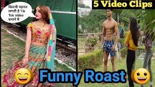 Shirtless Prank Videos Roast | Funny Pranks In India | Indian Pranks | 5 Clips Hindi