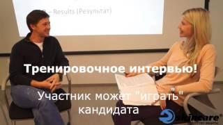 видео оценка по компетенциям пример