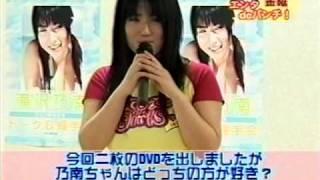滝沢乃南さん「ピュア」「ヴィーナス」DVD発売イベントの模様です。 こ...
