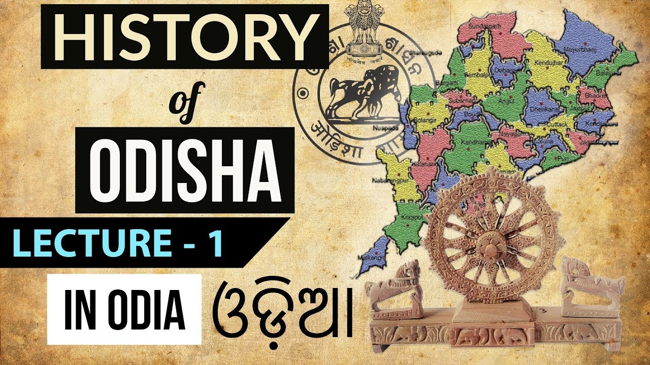 essay on odisha culture in odia