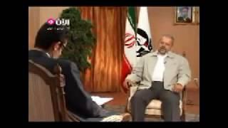 Repeat youtube video paparazzi 16 / Radio Koocheh