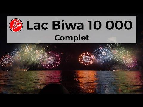 10 000 FEUX D'ARTIFICE LAC BIWA VIDEO COMPLETE びわ湖大花火大会 FAIT AU JAPON