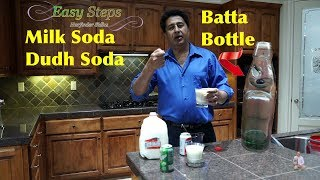 Milk Soda | Dudh Soda | Refreshing Drink in Hot Summer Days with 7UP & Pepsi