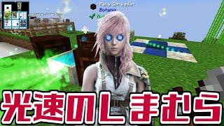 【Minecraft】ありきたりな高度工業#102【FTB Interacti…