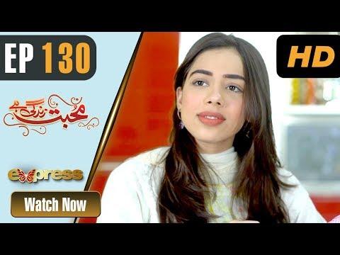 Mohabbat Zindagi Hai - Episode 130 - Express Entertainment