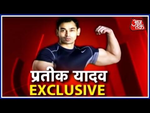 Aajtak Exclusive Interview Of Mulyam Singh's Son Prateek Yadav In His Rs 5.28-crore Lamborghini