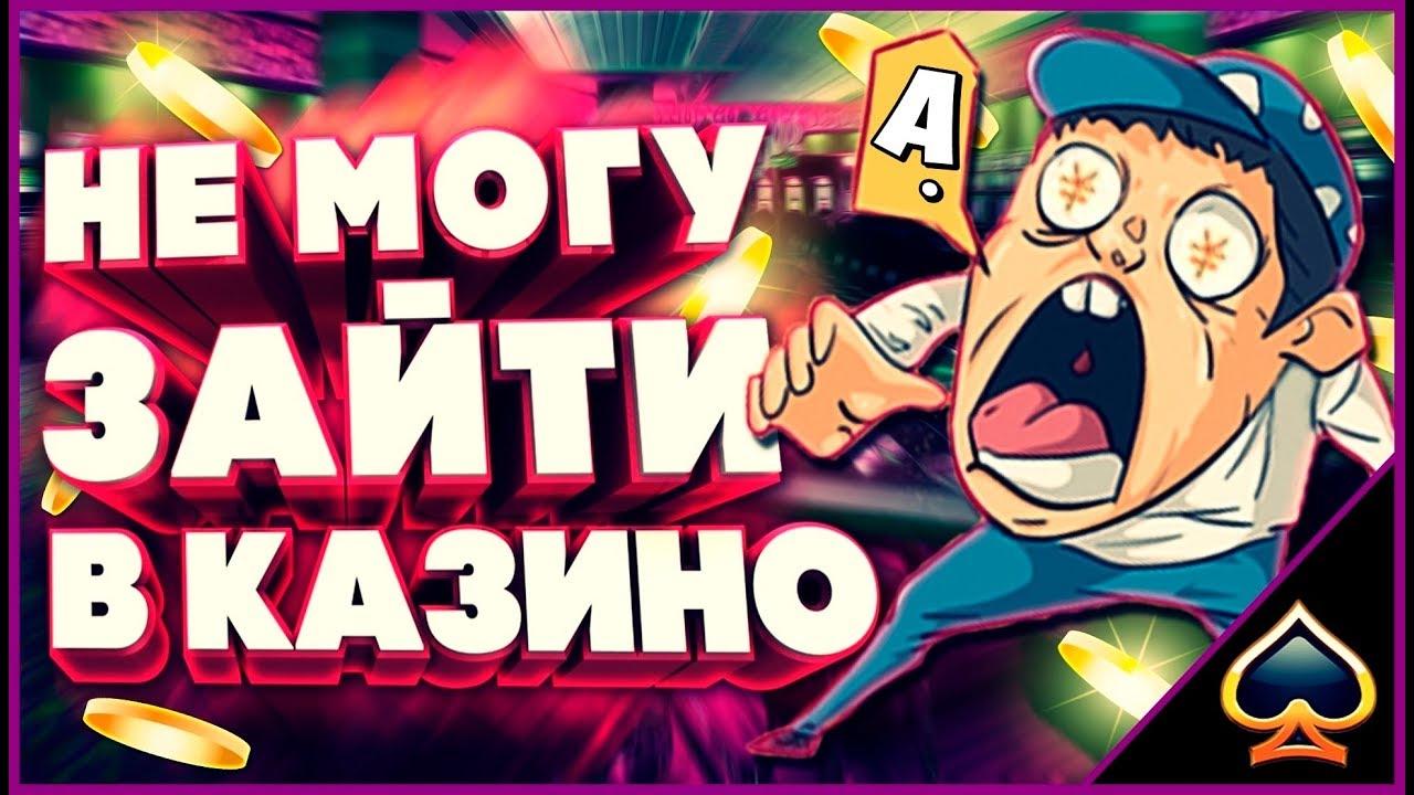 Казино Вулкан Игровые Автоматы Онлайн Азартные Игры от Клуба | Регистрация в Казино Онлайн | Запрещенный Трафик