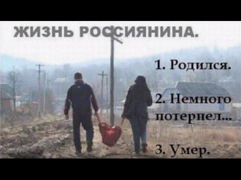 Экономика России Реалии