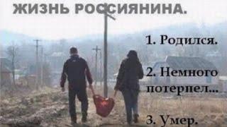 видео Экономика современной России