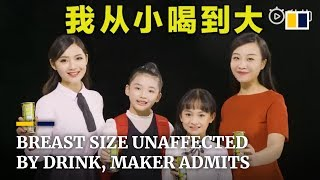 Breast size unaffected by coconut drink, Chinese maker admits after ads fall flat