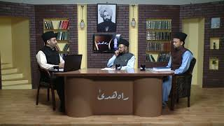 Urdu Rahe Huda 1st Sep 2018 Ask Questions about Islam Ahmadiyya