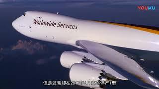A380是失败产品 747的辉煌难以复制, 双发飞机变主流 thumbnail
