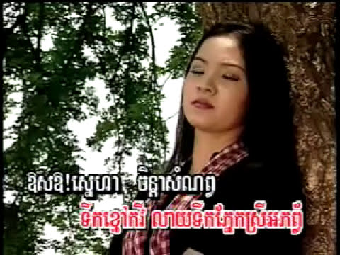 MoRoDok Vol 18-20 TumNuonh Tro Khmer-Touch SreyNich.mp4