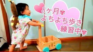 【こなつ5歳☆赤ちゃんはな】手押し車デビュー‼よちよち歩き(●´ϖ`●)