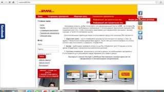 1500 тенге за таможенное оформление DHL — ПЛАТИТЬ ИЛИ НЕ ПЛАТИТЬ?(, 2014-12-02T10:30:34.000Z)