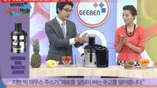 홈쇼핑_쥬서기
