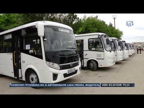 В Симферополе запустили новые комфортабельные автобусы