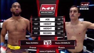 Реда Удгу vs Руслан Шамилов, M-1 Challenge 88