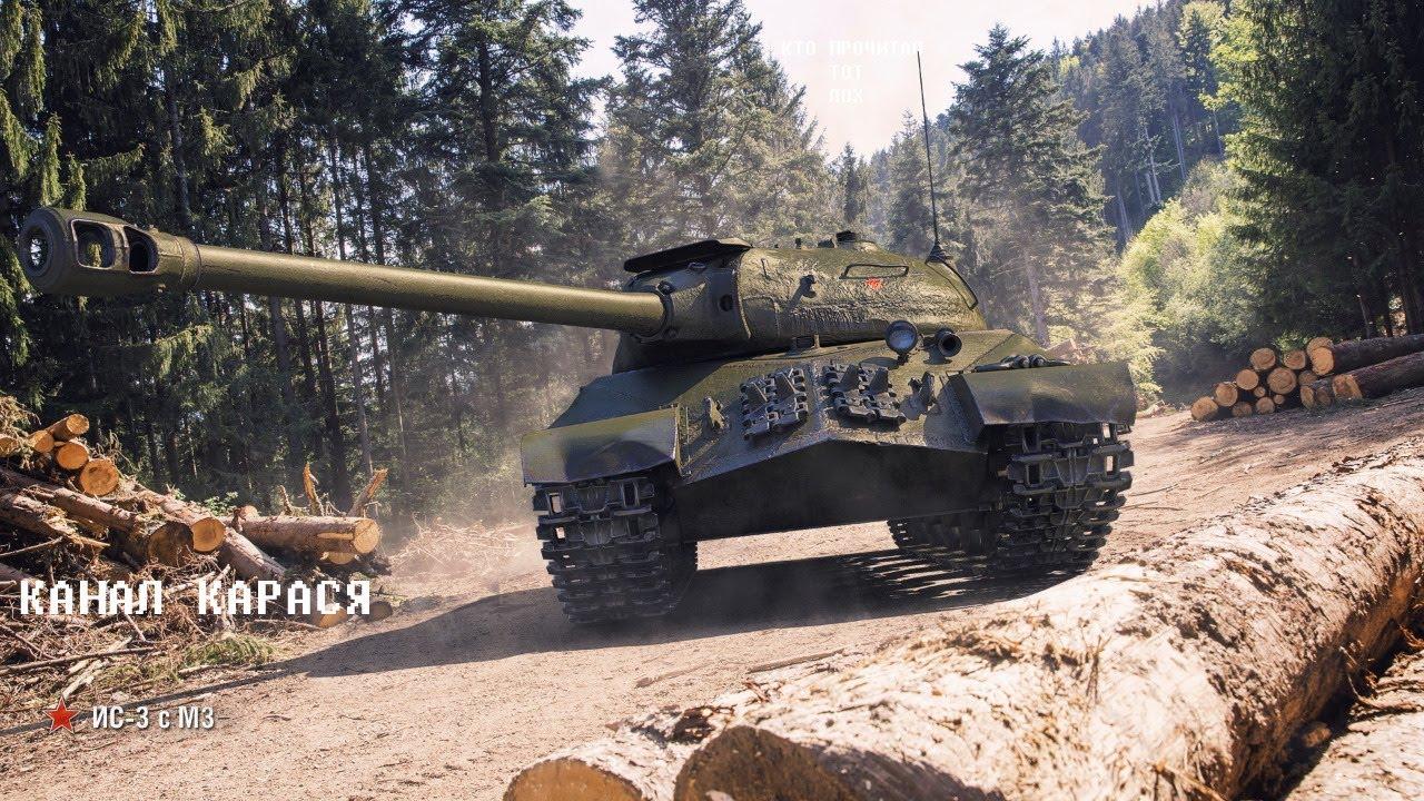 ПРОСТО РАНДОМ , ПРОСТО КАТАЕМ , НЕМНОГО НАГИБАЕМ  | World of Tanks
