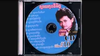 Jivit Psong Preng   Keo Sarath