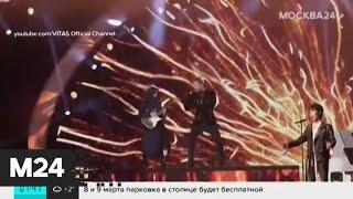 Коронавирус изменил планы звезд кино и театра - Москва 24