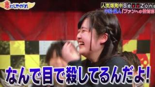 嵐にしやがれ 中島健人 神対応 中島健人 検索動画 12