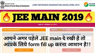 career point jee