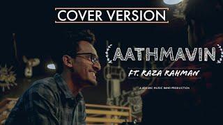 Athmavin Akashathil | Njan Prakashan ( Short Cover Version) Ft Raza Rahman | 4000 BC