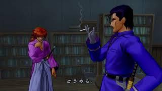 PS2 るろうに剣心 炎上!京都輪廻 劍心篇 3 蒼紫戦