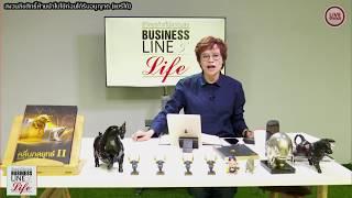 Business Line & Life 05-02-61 on FM 97 MHz