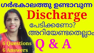 Top 6 Doubts About Vaginal Discharge During Pregnancy Malayalam