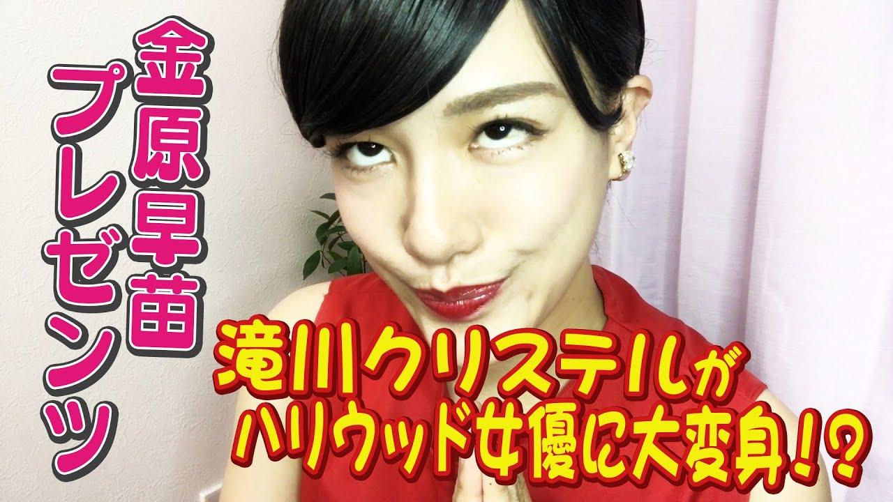 喜劇 吉本 まりこ 新 森田