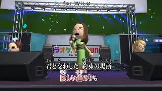 Cover images 安室奈美恵 Hero (カバー) Namie Amuro