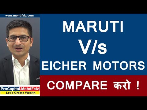 MARUTI Vs EICHER MOTORS - COMPARE करो !
