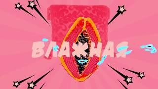 SHLAKOBLOCHINA — Не тревожь папайю | Official Lyric Video смотреть онлайн в хорошем качестве бесплатно - VIDEOOO