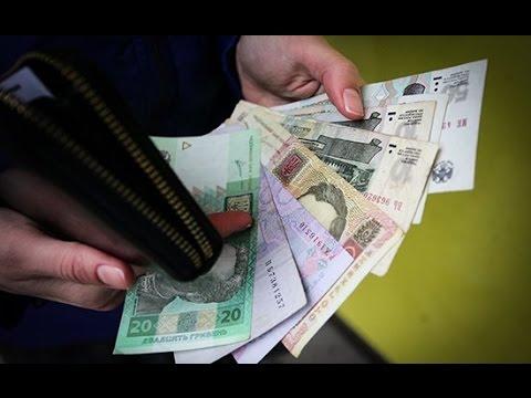 Госдума одобрила запрет денежных переводов из России на Украину
