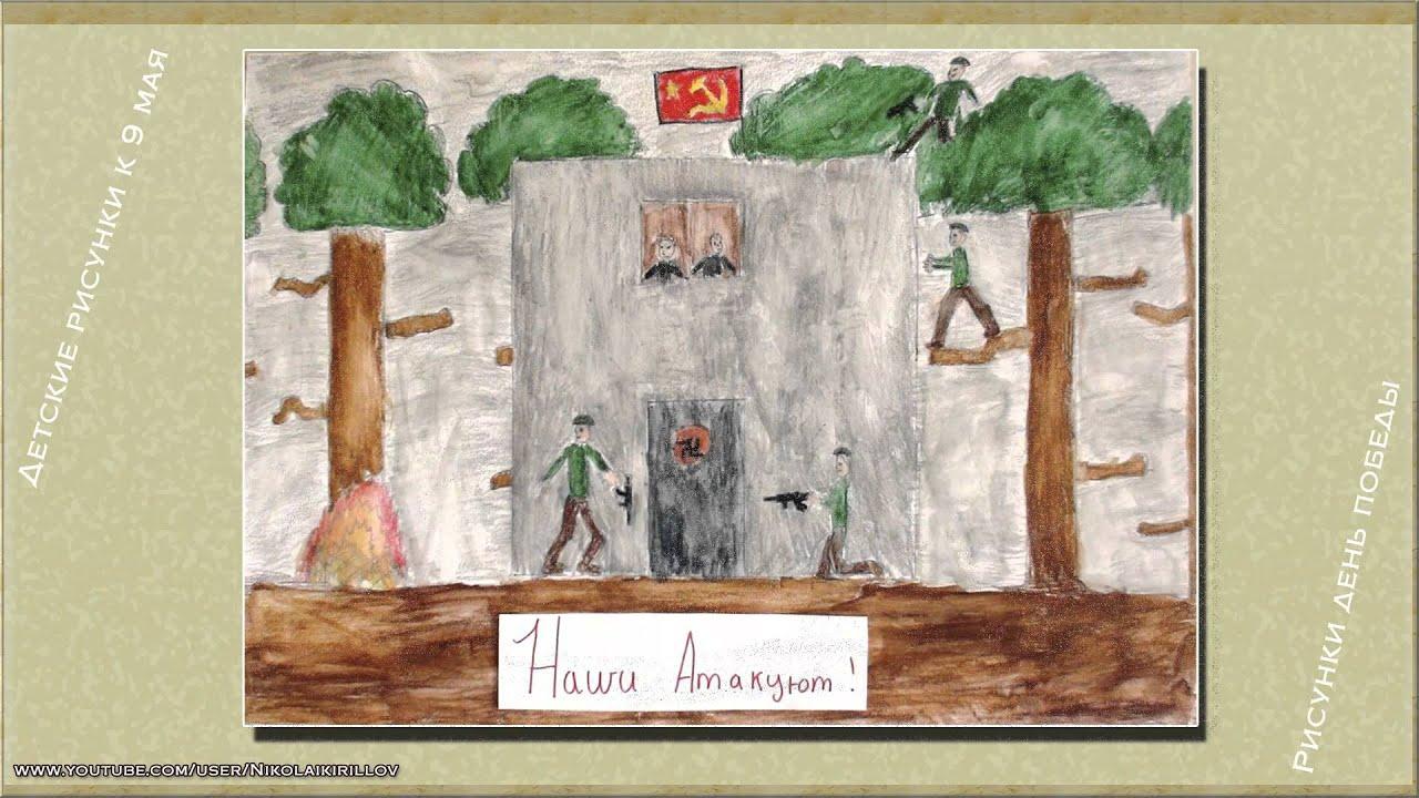 Детские рисунки к 9 мая Рисунки для детей день победы ...