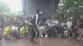Bboy Park 2001 Rhythm Sneakers vs Tribal crew