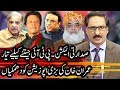Kal Tak with Javed Chaudhry | 3 September 2018 | Express News