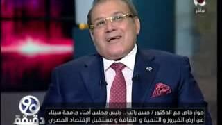 فيديو.. حسن راتب لـ«الباز»: «الدستور» جريدة محترمة تتمتع بالمهنية والحيادية
